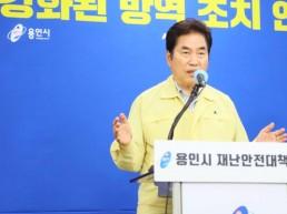 용인시 글로브 월 선별진료소 운영 시작