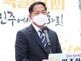 고양시, 민주화운동역사 특별전시전 개최
