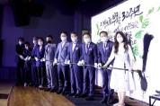 경기도의회, 지방의회부활30주년 기념식 개최