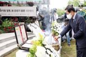 장현국 의장, 6·25 전사자 희생 추모
