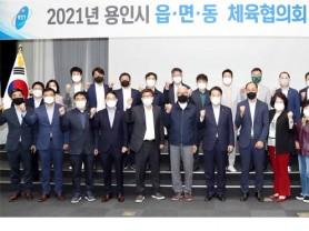 백군기 시장, 도종합체육대회 성공개최 다짐