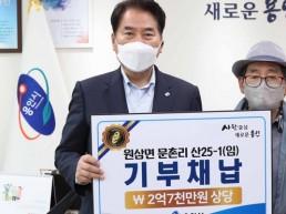 용인시, '문수산마애보살상' 시민 품으로