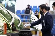장현국 의장, 故 김동식 소방령 영결식 참석