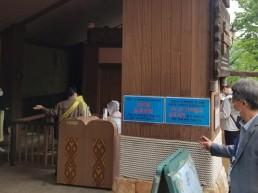 용인시, 가정의 달 맞아 동물원 2곳 방역 점검