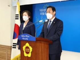장현국 의장, 의장단 취임1주년 기자회견 가져