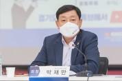 박재만 도의원 복지 토론회 개최