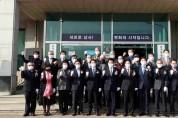 용인 남사읍, 승격개청식 열고 본격 업무 돌입