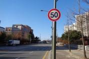 용인시, 교통안전시설물 정비 개선