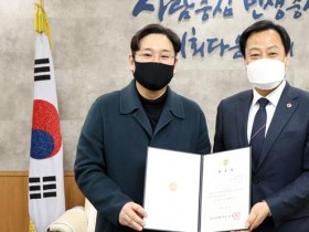 장현국 의장, 의정 체험형 전시관 건립 본격화