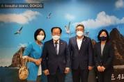 유근식 도의원, 도쿄올림픽 보이콧