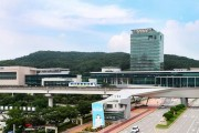 용인시 국토부 지능형교통체계 공모사업 선정