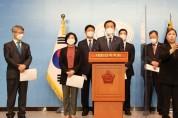 장현국 의장, '지방의회법' 제정 시급 역설