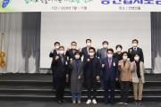 용인시 도시 변화 민관협력 협치 포럼 개최