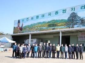엄태준 이천시장, 미곡종합처리장 현장 방문