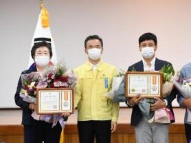 여주시 제8회 여주시민의날 기념 시상식 개최
