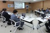 장현국 의장, 코로나19형 온라인 정담회 진행