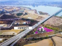 여주시, 오학 맑은물 복원센터 설치 본격 추진