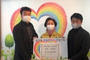여주 여주대학교 총동문회 '사랑의 연탄' 나눔