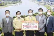 여주 농업정책·축산과 '이웃돕기 여주쌀' 전달