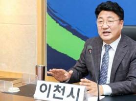 이천시, '여성친화도시' 신규 지정