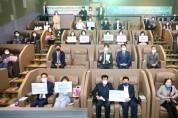이천시 제15회 사회복지사의 날 기념행사 개최