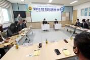 장현국 의장, '마이스터고' 직업교육 활성화 방안 논의