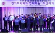 장현국 의장, 미얀마 학생들과 '미얀마의 봄' 행사 개최