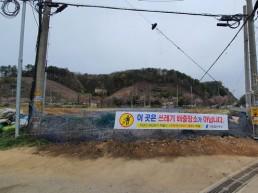 용인시, 쓰레기 무단투기 상습지역 집중 관리