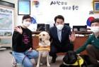 용인시, '장애 인식개선 캠페인' 진행