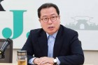남양주시 전략위원회 위촉・ 정기회의