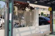 여주시보건소 금연구역 안내방송시스템 설치