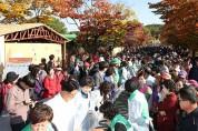 이천쌀문화축제 홍보 연계 가맹점 모집