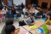 도교육청 학생 위한 청렴캠프 성료