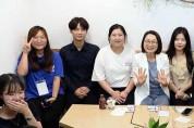 은수미 성남시장 청년지원센터 개소식 참석
