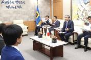 도의회 송한준 의장 日 방문단 접견