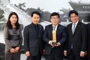 광주 남한산성문화제 경기관광대표축로 인증