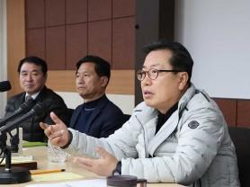 강한 남양주만들기 토론회 개최
