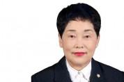 신년사 동두천시의회 정문영 의장