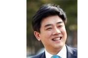 신년사 성남분당을 김병욱 국회의원