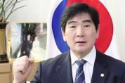 신년사 구리시의회 김형수 의장