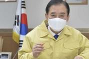 신년사 포천시 박윤국 시장