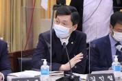 김민철 의원 국감서 경기북도 설치 질타