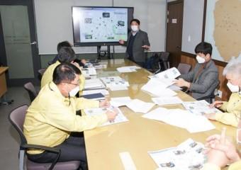 이천시, 공영주차장 입지선정 조사용역 보고회