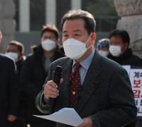 남양주시, 헌법재판소에 효력정지 가처분 신청